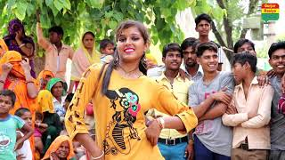 नीली मेरी बुर्सेट चुभे नस-नस में || Neeli Meri Bursat Chubhe Nas Nas Me || Neha Alwar Dance