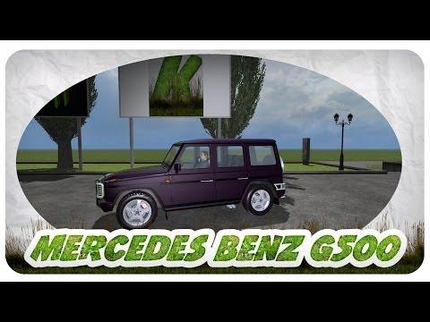 Mercedes Benz G500 v2.0