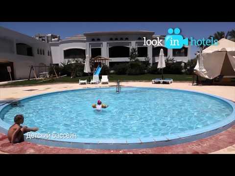 Sol Cyrene Hotel 4* (Сол Сирен Отель) - Sharm El Sheikh, Egypt (Шарм-эль-Шейх, Египет)