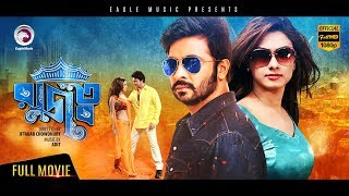 Video RAJOTTO | Bangla Movie | Shakib Khan, Bobby | Blockbuster Hit Movie | 2014 MP3, 3GP, MP4, WEBM, AVI, FLV Mei 2018