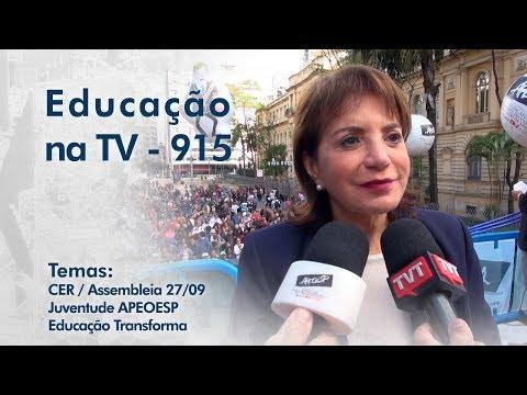 CER / Assembleia 27/07 | Juventude APEOESP | Educação Transforma