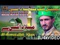 foto Milad Aa Gai He | Muhammad Asmatullah Khan | Latest Naat 2019 | 4k HD Video