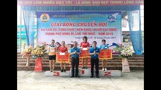 Giải bóng chuyền hơi nữ cán bộ, công chức, viên chức, lao động TP Uông Bí lần thứ nhất