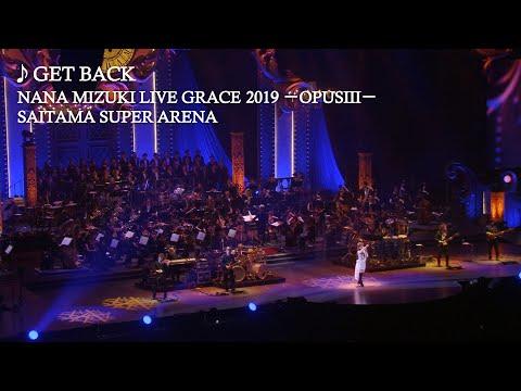 水樹奈々「GET BACK」(NANA MIZUKI LIVE GRACE 2019 -OPUSIII-)