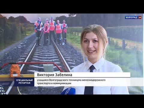 Профилактика безопасности на железнодорожных переездах. 19.04.19