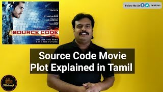 Nonton Source code (2011) Hollywood Movie Review | Plot Explained in Tamil by Filmi craft Film Subtitle Indonesia Streaming Movie Download
