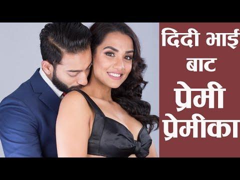 (प्रियंकाको गम्भिर खुलासा|आयुष्मान सँग बिहे नहुन पनि सक्छ|Priyanka & Aayushman ...10 min.)