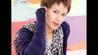 Ueda Love