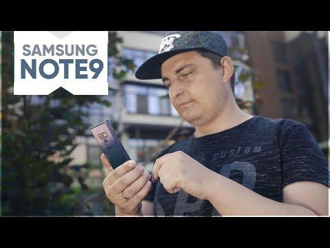 Samsung Galaxy Note 9 обзор. Теперь это то, что нужно. онлайн видео