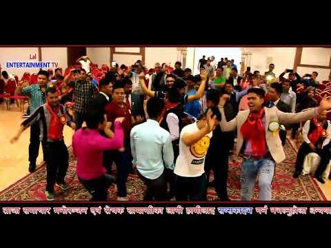 (   Deepak Senchuri    Ma Bachekai Timi Sanga Maya Launa    Rati Rati Nahida Disco Party Ma     - Duration: 5 minutes, 7 seconds.)