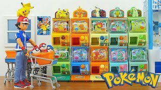 Pokemon Mini Vending Machine Surprise Toys #2