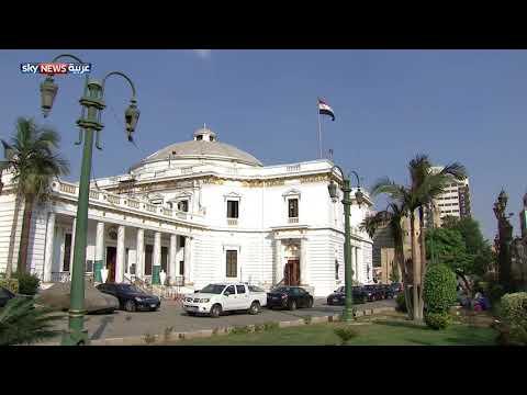 العرب اليوم - صندوق النقد يدعو مصر لمواصلة الإصلاحات