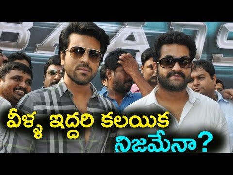 Mega Hero Ram Charan to Produce Jr NTR for next Film ?