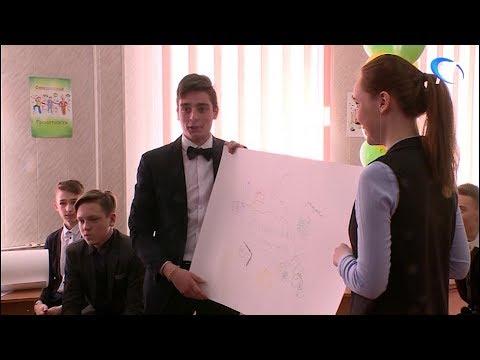 В новгородских школах стартовала неделя финансовой грамотности