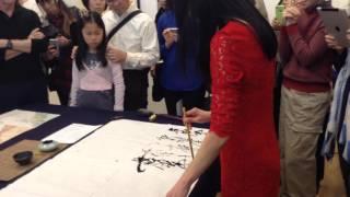 The Tale of Heike 平家物語 - 祇園精舎 『祇園精舎の鐘の声…』 2 by 院京昌子 Masako Inkyo