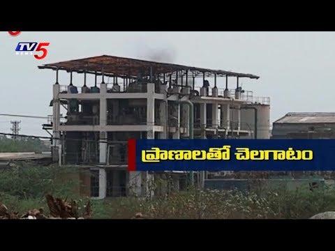 అక్రమాల మురుగు..!   Jeedimetla Industrial Pollution Effects   TV5 News