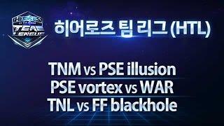 히어로즈 오브 더 스톰 팀리그(HTL) 풀리그 7일차 2경기 1세트