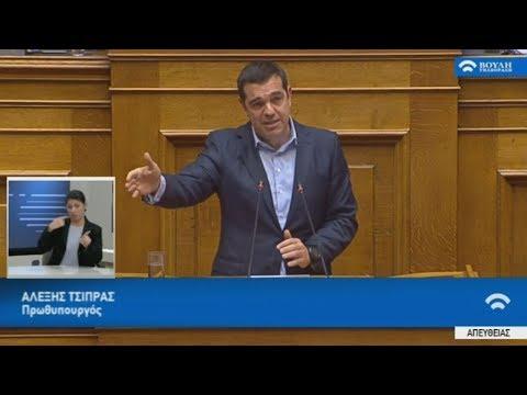 Αλ. Τσίπρας: Προτείνουμε και πάλι τον Προκόπη Παυλόπουλο για Πρόεδρο της Δημοκρατίας