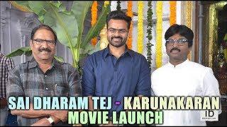 Sai Dharam Tej - Karunakaran - KS Ramarao movie launch video subscribe idlebrain at...