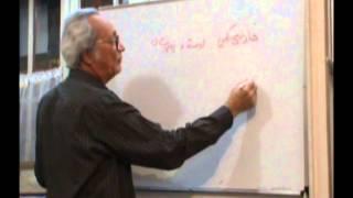 آموزش پهلوی خوانی بخش نخست