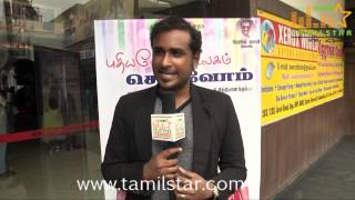 Music Director Pravin Saivi at Puthiyathor Ulagam Seivom Audio Launch