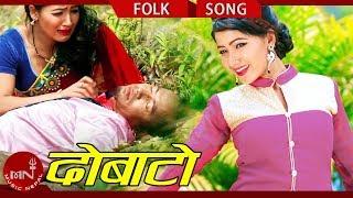 Dobato - Ashim Kumar Katuwal & Sita Ghimire