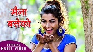 Maina Baseko - Priya Gurung & Basanta BK Ft. Shankar & Anjali