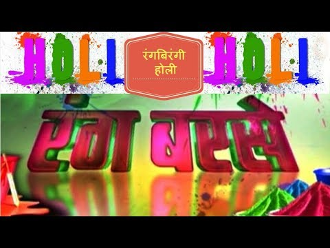 Family quotes - Happy Holi 2018, sweet and beautiful Holi wishes, Greetings, images, Whatsapp Video download
