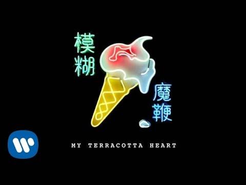 Tekst piosenki Blur - My Terracotta Heart po polsku