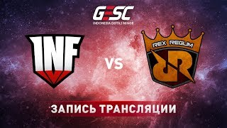 Infamous vs Rex Regum Qeon, GESC Jakarta, game 2 [Lex, 4ce]