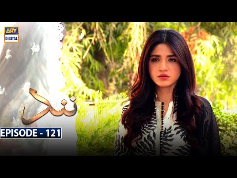 Nand Episode 121 [Subtitle Eng] - 1st March 2021 - ARY Digital Drama