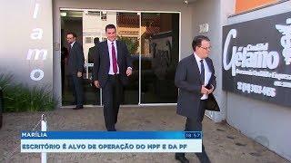Escritório de contabilidade de Marília é alvo de operação do MPF e da Polícia Federal