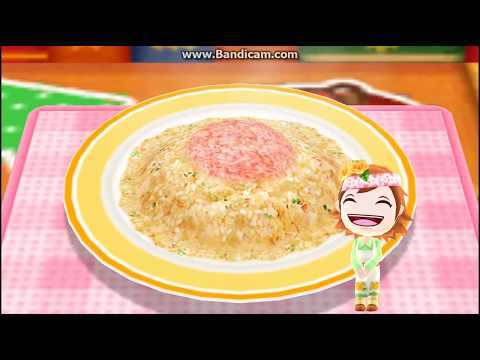 COOKING MAMA Let's Cook! Arroz Frito Con Cangrejo - カニと揚げたライス