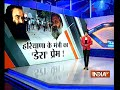 Haryana minister Anil Vij demands compensation for kin of those killed in Panchkula violence - Video