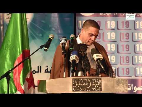 خطاب الدكتور عبد العزيز بلعيد رئيس حزب جبهة المستقبل خلال تجمع تلمسان