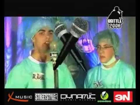 Retro Mc's   Video Battle 2006 Round 1 240 (видео)