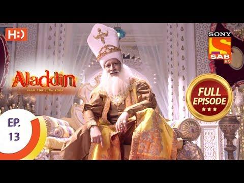 Aladdin  - Ep 13 - Full Episode - 6th September, 2018