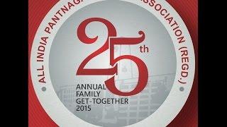 Pantnagar India  City pictures : ALL INDIA PANTNAGAR ALUMNI ASSOCIATION (AIPAA)- 25th Family Get Together