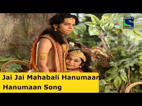 Video Jai Jai Mahabali Hanumaan -  Hanumaan Song download in MP3, 3GP, MP4, WEBM, AVI, FLV January 2017