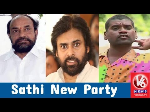 Bithiri Sathi Satires On R Krishnaiah's Cooperation To Pawan Kalyan