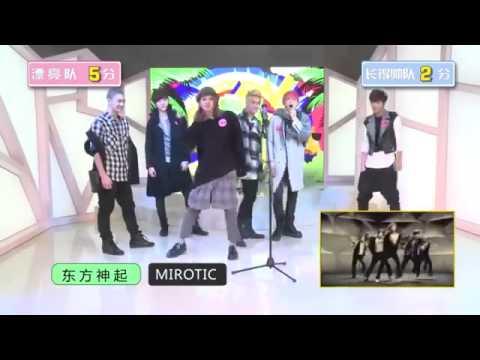 Nu'est M _Game Show Idol Cut (видео)