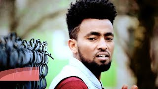 Gerush Yalem - Deki Adey | ደቂ አደይ - New Ethiopian Tigrigna Music 2018 (Official Video)