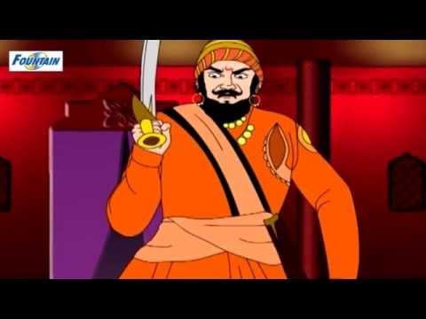 Video Shivaji Maharaj Marathi Animated Story - Shahiste Khanawar Halla download in MP3, 3GP, MP4, WEBM, AVI, FLV January 2017