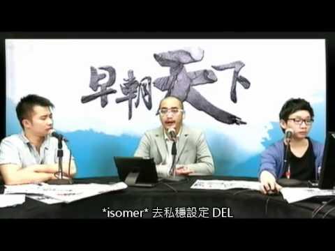 早朝天下 (2012-04-23 08:55)