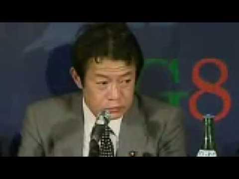 Ministro Borracho de Japón