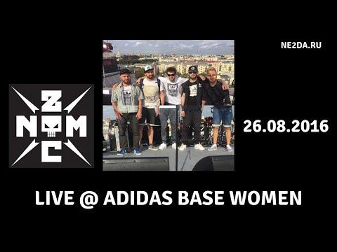 Noize MC - Концерт на крыше THE BASE WOMEN (26.08.2016)