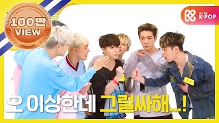 Weekly Idol EP.306 YG Acapella again