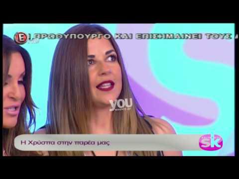 Youweekly.gr: Η Χρύσπα επιβεβαιώνει το άγριο ξύλο τραγουδιστή-πελάτη