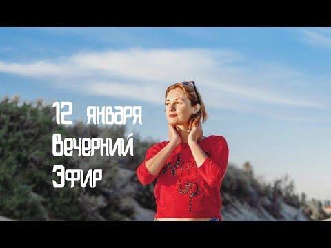 Интересные новости и факты 12.01.18