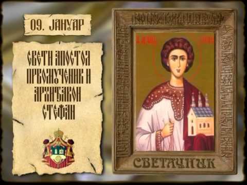 СВЕТАЧНИК 9. ЈАНУАР